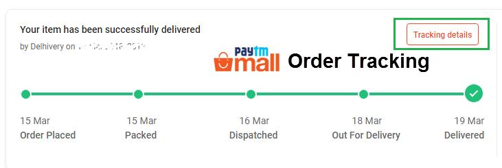 paytm-order-tracking